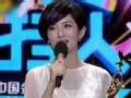 《搜狐视频综艺饭片花》第十一期 谢娜黑料大起底 独家巨制解读谢娜上位路