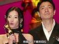 《搜狐视频综艺饭片花》第十一期 张柏芝遭向华强夫妇炮轰 刘德华曝其耍大牌