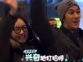 《搜狐视频综艺饭片花》第十一期 宋茜土耳其被围堵 秀美腿惨遭粉丝咸猪手