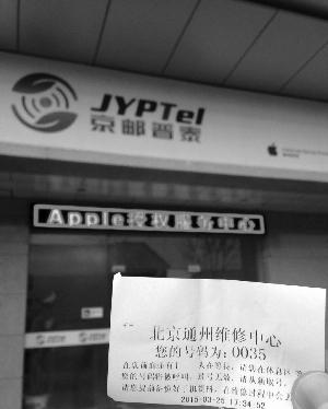王宁来到北京通州的培修核心