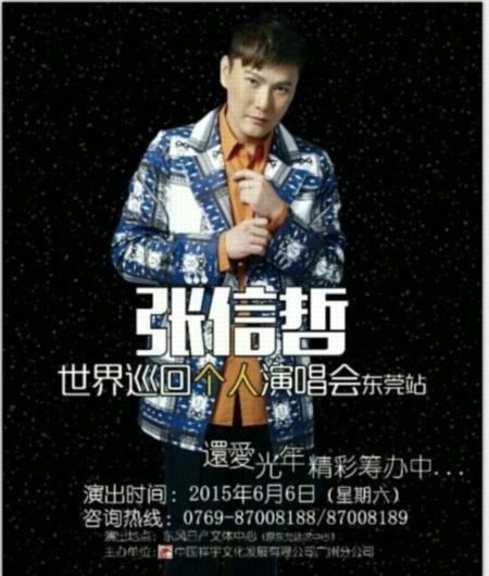月亮之歌 简谱邓映梅-搜狐娱乐讯 3月26日,亚洲情歌王子张信哲迎来了48岁生日,全国各地
