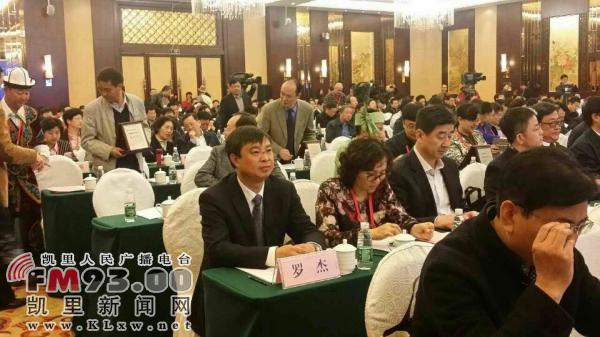 凯里市委副书记、市长罗杰(二排左一)代表凯里市参加会议.王柯摄
