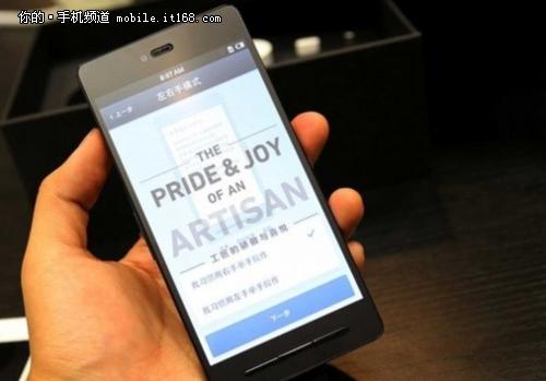罗永浩亲口:廉价版锤子手机存在