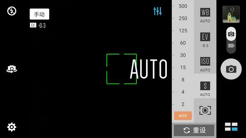 F2.0大光圈13MP镜头 ZenFone 2拍照体验