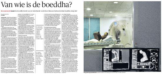 荷兰《鹿特丹商报》文章