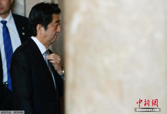 本地�r刻2015年1月26日,日本�|京,第三�冒脖�乳w建立后的初次例行����本日本第189�美�行����揭幕。