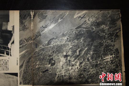 �D���中反��日�空�u并占��南京、上海,�Z炸江�|北昌,攻占九江的��面。 �S�Q �z