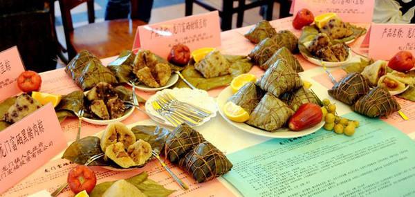 2015海南搜狐端午美食节-定安宣传册美食节图片