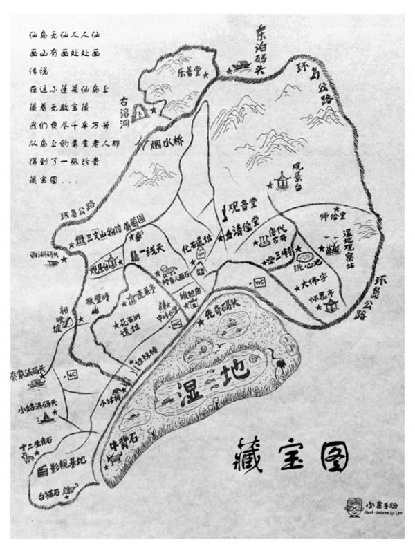 (三山岛手绘地图)