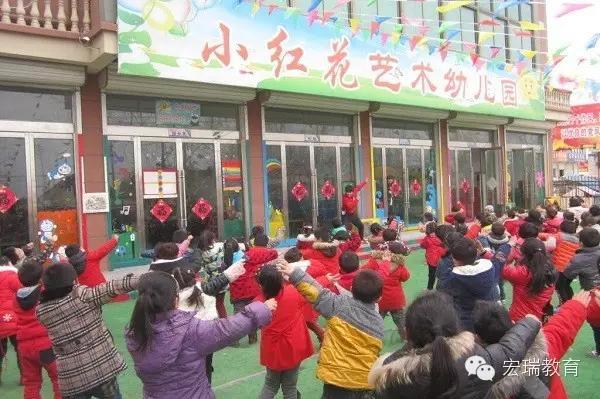 连云港赣榆小红花幼儿园:神奇的彩虹伞