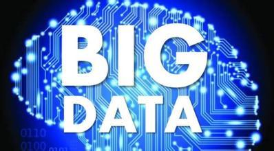 解读 十张图看懂未来的大数据世界-大数据世界 大数据世界无弹窗 大数
