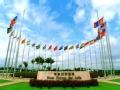 2015博鳌:亚洲迈向命运共同体