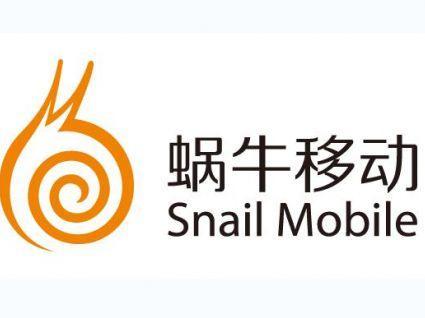 虚拟运营商号段对外正式突破宣布,其170蜗牛免卡用户量已移动100万.幼儿园的蚂蚁工坊图片
