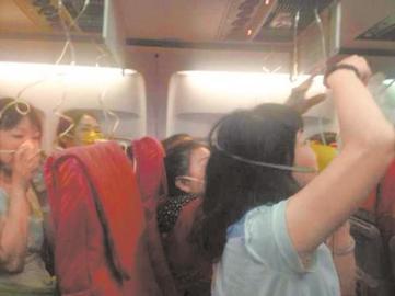 泰国飞成都航班搭客称闻到焦糊味真空袋爆裂,70sqw,黑亮综艺,马克斯欄杆高度