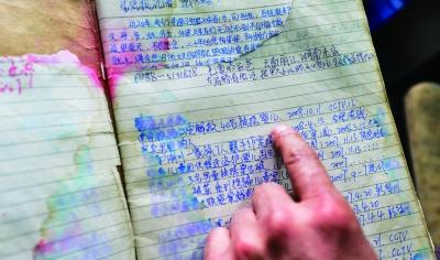 通过志愿者平台,郭刚堂帮助更多家庭寻亲,他将有用的信息都记了下来 摄/法制晚报记者 郭谦