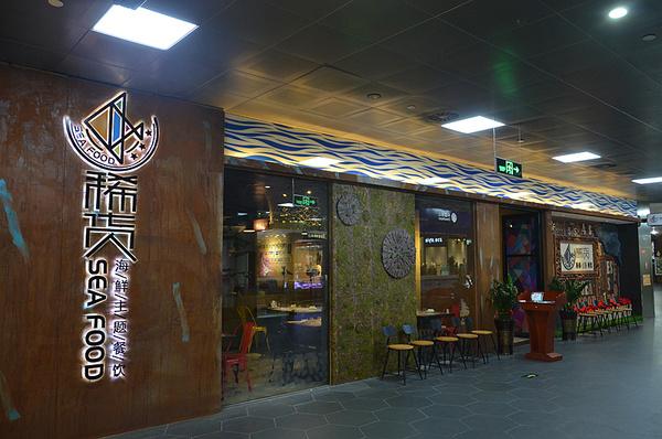 在餐厅中仿佛置身于船舱,到处是渔网,船桨,救生圈等装饰,收银台也设计图片