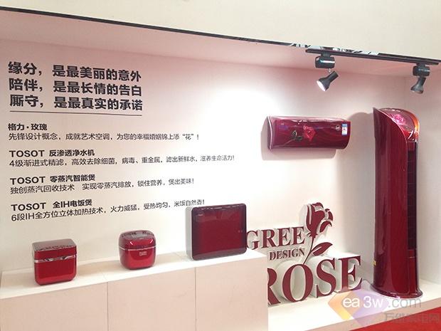 """""""玫瑰""""柜机机身造型在传承格力全能王-i尊空调开创的汉服外型的同时予以局部改变,在机身上部融合了通过3D打印技术生成的硕大立体玫瑰花朵,饱满鲜香、魅彩嫣然。"""