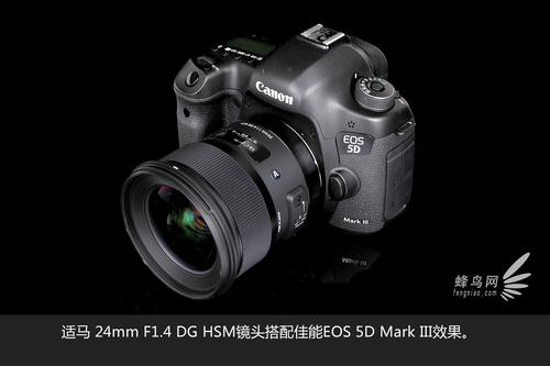 在搭配机身的协调性方面,这两款镜头的体积和重量相当,安装在佳能EOS 5D Mark III机身上之后不会出现头重脚轻的情况。总的来说,佳能和适马的两款24mm F1.4镜头沿袭了各自镜头产品的经典设计风格,可以说是各有千秋。