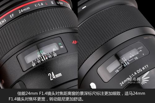 在对焦环的设计上面,佳能24mm F1.4镜头采用了在较窄的对焦环上配备了粗纹路的橡胶材质,而适马镜头则刚好相反。适马镜头对焦环较为细密的橡胶纹路更容易落下灰尘,清洁的难度也更大。
