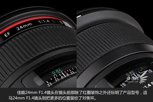 这两款镜头的对焦模式开关设计也各具特色,分别代表了两种思路:佳能24mm F1.4镜头对焦模式开关相对较小,笔者认为这是考虑到降低用户误触的缘故。而适马24mm F1.4镜头尺寸更大、更容易操作的对焦模式开关则是希望用户能够快速切换对焦模式。而在防误触方面,适马镜头需要更大的力量才能拨动对焦模式开关。