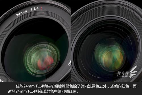 在卡口和后组镜片方面,这两款镜头也存在一定的差异:佳能镜头在卡口处设计有防滴防水溅的橡胶圈,而适马镜头无此设计,而适马镜头的触点的数量要多于佳能镜头。佳能和适马的24mm F1.4镜头的后组镜片颜色也有所不同,佳能镜头后组镜片颜色明显偏红,而适马镜头则基本与前组镜片保持一致。
