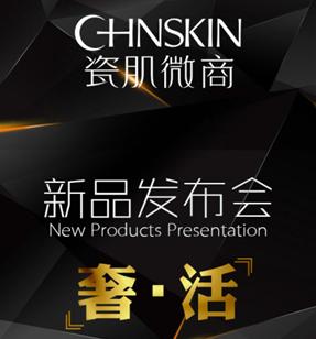 """以""""奢活""""上举题的瓷肌微商游轮顶级为主,将在珠江新品游轮发布行重庆旅游攻略图片"""