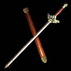 剑_天下第一剑:湛卢剑