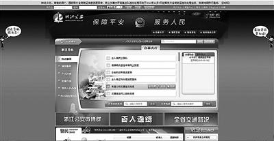 浙江考驾驶证理论_网传高速违章答题可销分 媒体:仅限浙江省内-搜狐汽车