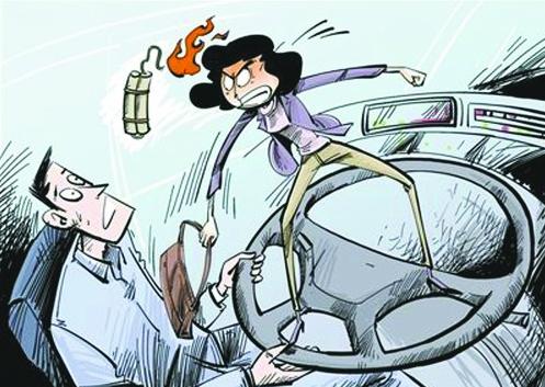 动漫 卡通 漫画 头像 自行车 497_353
