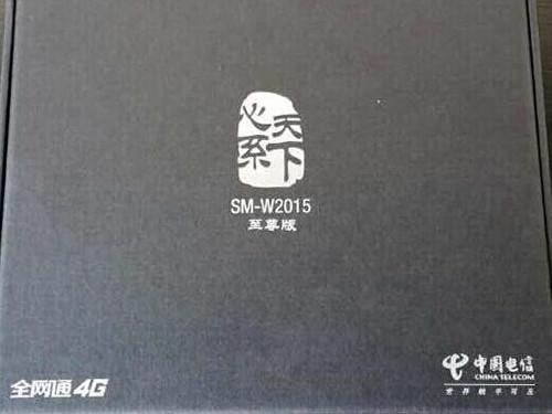 高端大气至尊银来袭 W2015电信4G版开卖