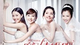 王铮亮 - Say yes(电影 - 咱们结婚吧插曲)
