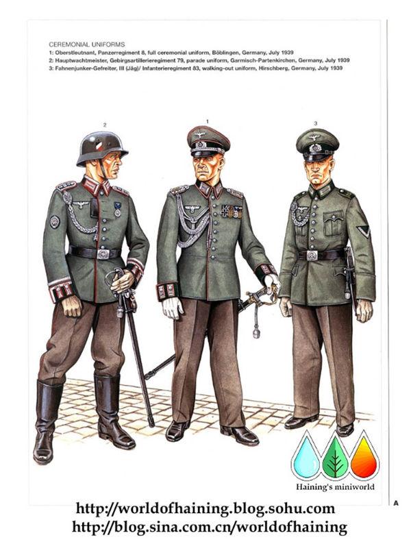 二战德国陆军军服:闪电战
