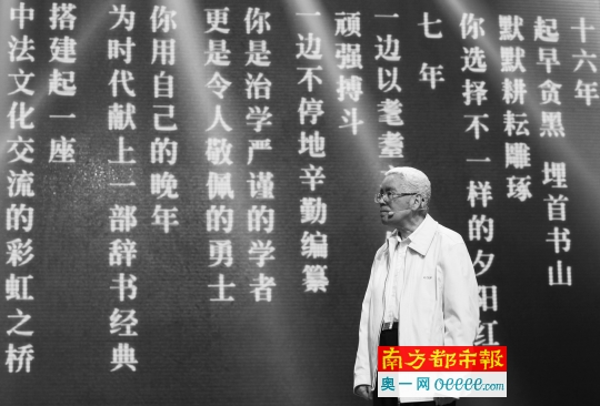 南粤榜样黄建华在录制现场凝听颁奖词。南都记者 冯宙锋 摄