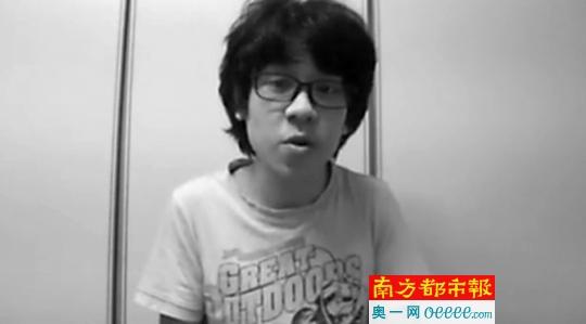 新加坡16岁少年余澎杉在视频中攻击前总理李光耀以及基督教。视频截图