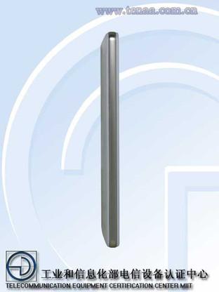 双4G/安卓5.0 华为神秘新机现身工信部