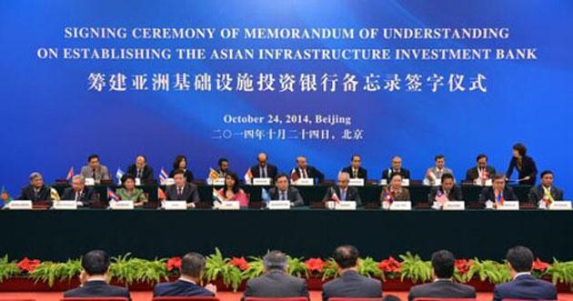 21国在京签约决定成立亚投行。新华社记者李鑫摄
