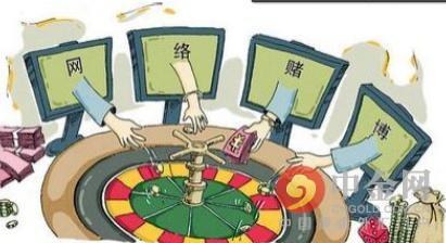 内地已侦破的最大网络彩票赌博案件,参与人数,参赌资金均为全国之最.