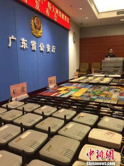 广东省公安厅展示缴获的赌博工具 索有为 摄