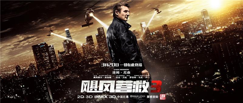 人民网北京4月1日电(记者蒋波)