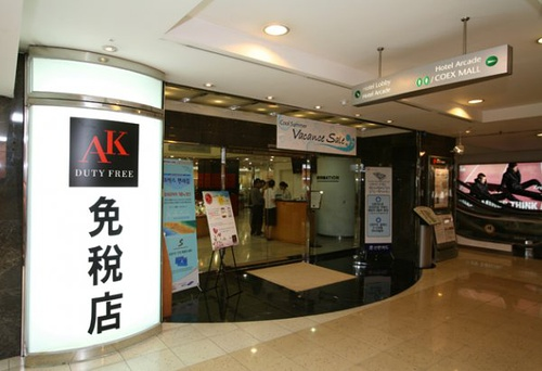韩国乐天免税店购物攻略