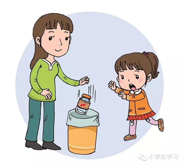 回收箱子卡通手绘