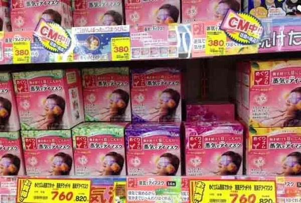 日本大阪v少女旅游购物攻略秘籍星途少女游戏攻略书店图片