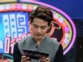 耍大牌:马天宇首度公开与李易峰神秘关系