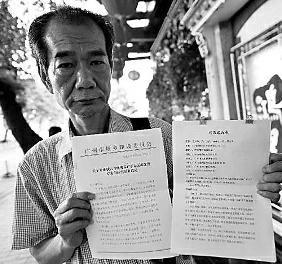 """以监督公车私用闻名的""""广州区伯""""区少坤,因涉嫌嫖娼于3月26日在湖南长沙被处行政拘留5日。昨天凌晨,区少坤获释,由广州警方驾车护送回广州。他在接受华商报记者采访时否认嫖娼,并表示将通过法律方式维权。"""