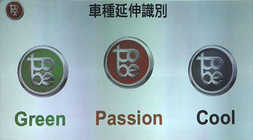 熊猫一车导入台湾贩售,并换上tobe这个品牌logo以及 m