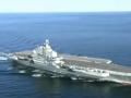 日本战后最大战舰服役 直指中国