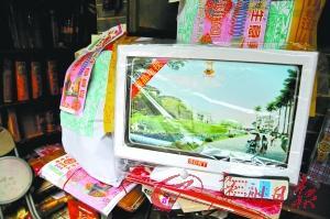 """祭品商店卖的""""液晶电视""""。广州日报记者曹景荣 摄"""