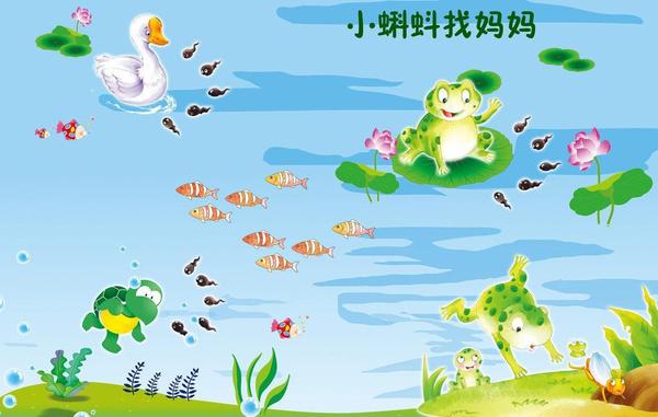 小青蛙找妈妈绘画_小青蛙矢量图_动物_矢量素材_其他矢量_矢量