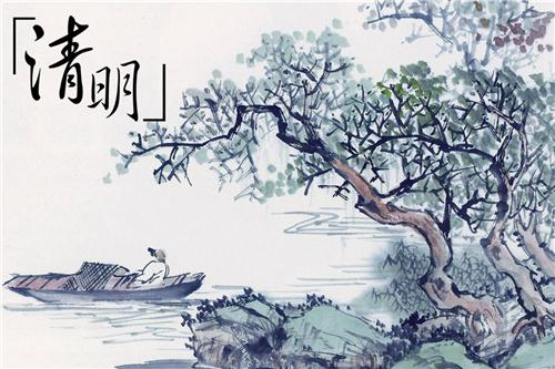 双语:杜牧·《清明》(12种译法)