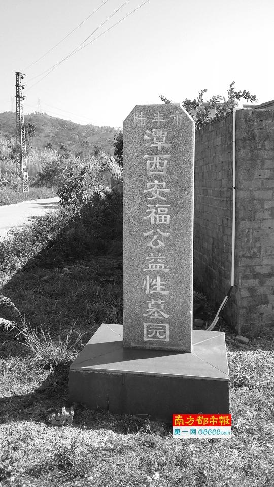"""牵出""""坟爷""""事件的潭西安福公益性墓园至今尚未完工,部分石碑随意倒在土丘上。"""